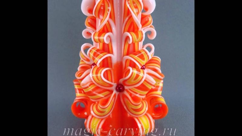 Magic carving