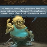 Олег Супчук, 11 января 1977, Усть-Кут, id159467417
