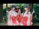 【彗星】翠夢の森/ルル×みこ【オリジナル】 sm33759312
