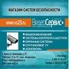 Анапа ВидеоСервис | vs23.ru