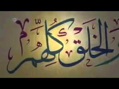 Maula ya sali wa sallim || Qasida burda sharif