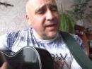 Восточная Сибирь Автор и исполнитель Дмитрий Полеонный