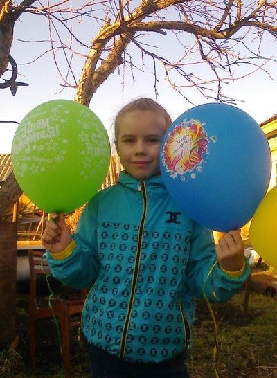 Ильвина Ибрагимова, 30 апреля , Туймазы, id171716612