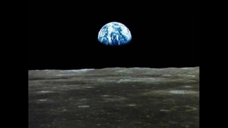 Аэроглиф - Лунная (Обратной стороны луны). Колыбельная...