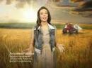 Реалити-шоу Фермер ищет жену. Телестанция Канал-12. Антонина Рухлова