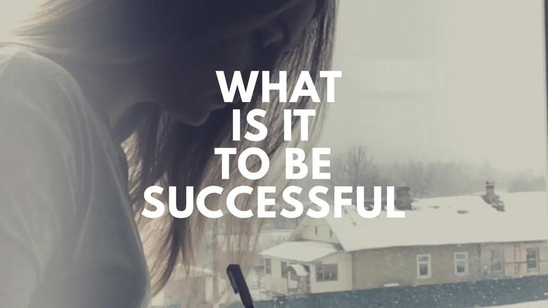 MOTIVATION | Моя история успеха