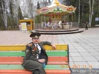 Сафронов Дмитрий, 21 апреля 1962, Владикавказ, id185603033