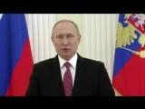 23 марта | Вечер | СОБЫТИЯ ДНЯ | ФАН-ТВ | Владимир Путин выступил с обращением к россиянам