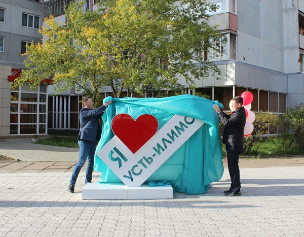 Стела «Я люблю тебя, Усть-Илимск» появилась в городе