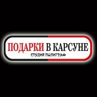 Максим Цветаев