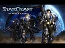 Фильм STARCRAFT 1 Часть 1 Кампания Терранов полный игрофильм 1080p