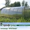 Компания Профград