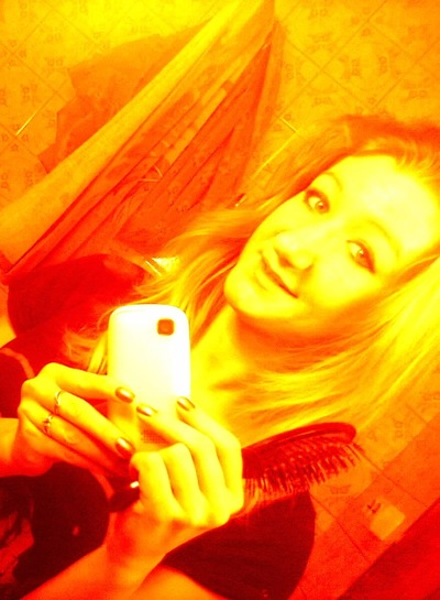 Анастасия Ладан, 26 февраля 1997, Киев, id184795216