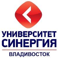 """Логотип Университет """"Синергия"""" - Владивосток"""