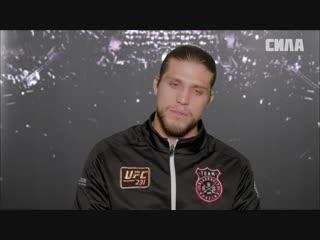 UFC 231 Brian Ortega - I Have a Target on the Belt