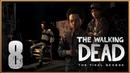 The Walking Dead S4 ★ 8: Фестиваль