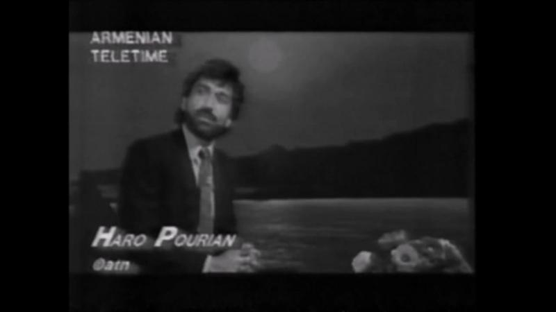 Haro Pouryan - Kez Chem Moranar [1980 Video]