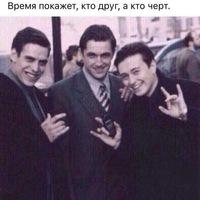 Анкета Саша Белый