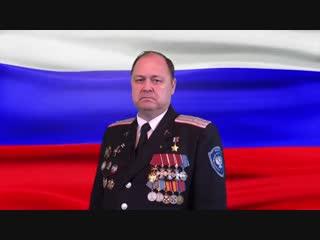 Обращение к ребятам Героя Российской Федерации Палагина Сергея Вячеславовича