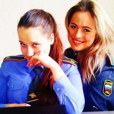 Екатерина Ромашова, 17 августа 1989, Краснодар, id133927718