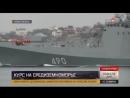 Российский фрегат «Адмирал Эссен» с крылатыми ракетами «Калибр» вышел в первый морской поход