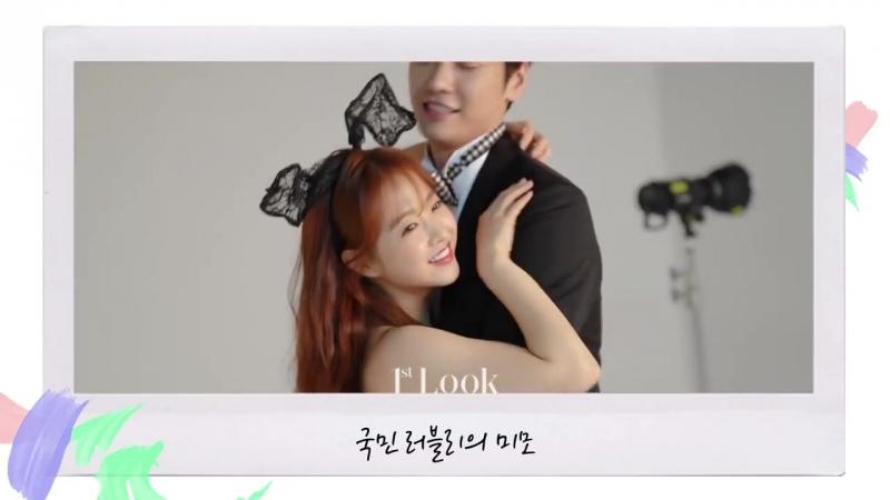 퍼스트룩앨범 박보영, 김영광의 연인 케미 대공개