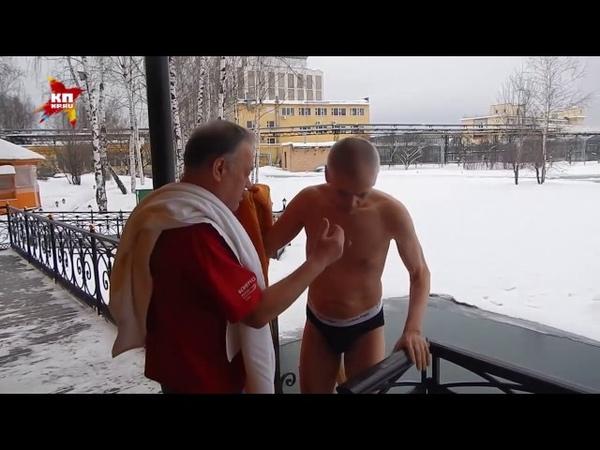 Геннадий Онищенко по-молодецки окунулся в Крещенскую воду