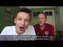 10 мифов о России Страна глазами английских болельщиков