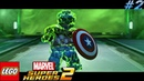 LEGO Marvel Super Heroes 2 - Всевышний 2