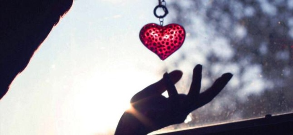 Притча о любви и счастье