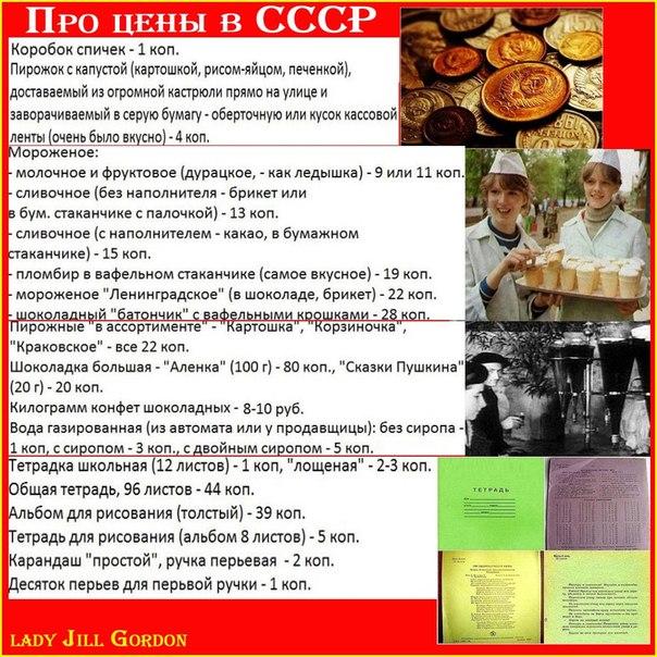 http://cs413830.vk.me/v413830983/1dd2/oz3ATn-0DSE.jpg