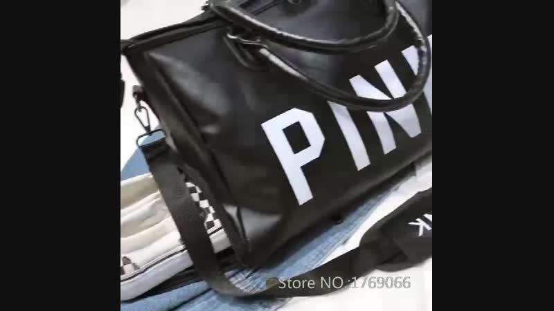 Top вещевой Gym Bag Кожа PINK Блестки Письмо печати Спорт сумка