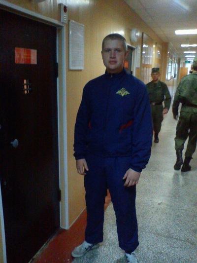 Александр Якунин, 20 января 1994, Курган, id156574164