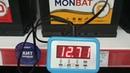 Проверка пускового тока аккумулятора MONBAT 60 а/ч (540A).
