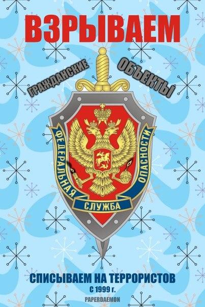 В России на автобусной остановке взорвалась граната, один погибший - Цензор.НЕТ 8448