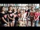 Районный конкурс волонтерских инициатив Хочу делать добро