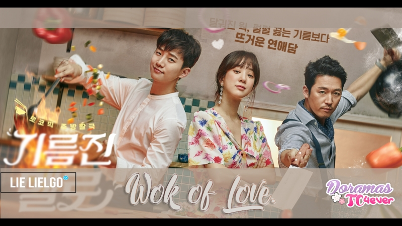 Wok of Love EP 18|DoramasTC4ever