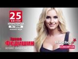 Ірина Федишин у Краматорську (25.04.18)