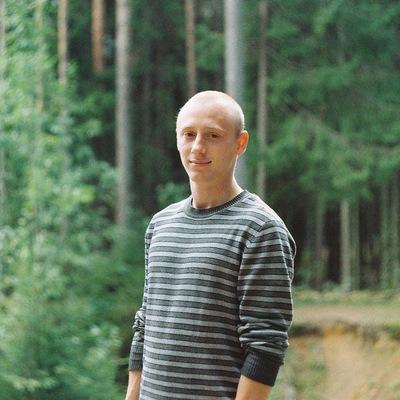 Ромашка Бала, 30 ноября , Санкт-Петербург, id18397671