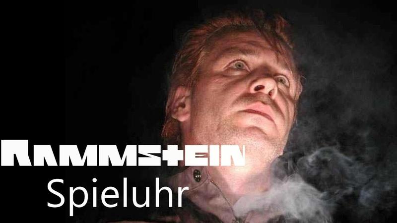 Rammstein - Spieluhr Live From Hamburg 2001 (Bootleg) [GER/ENG/RU/ES/FR/EST]