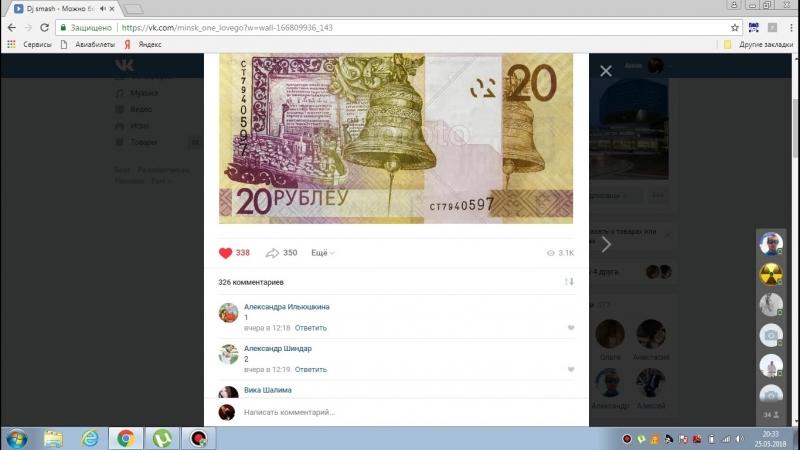 Конкурс 20 рублей на мобильный телефон