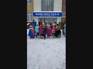 Библиотеки города Тамбова... - Live