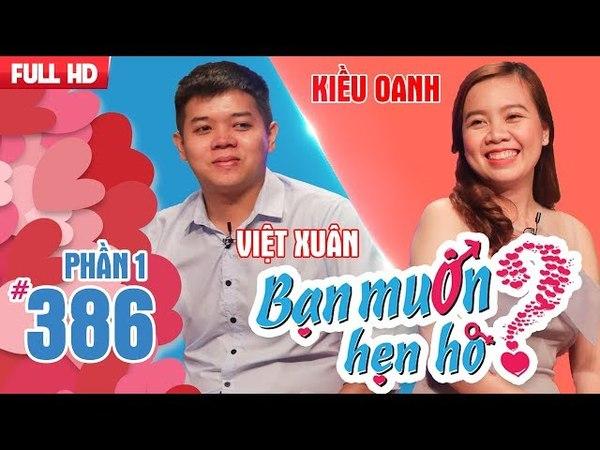 Cô gái tấn công dồn dập chàng trai để cưới gấp vì muốn lấy chồng| Việt Xuân - Kiều Oanh | BMHH 386