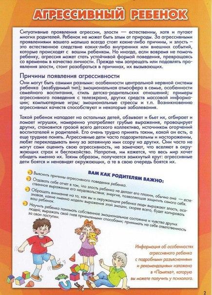 Фото №456250705 со страницы Светы Грачёвой