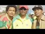 Nhatty Man & Jacky Gosee - Fim Esat (ፍም እሳት) [ NEW HD Music Video Clip 2013]