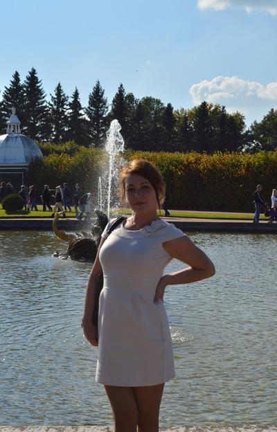 Ирина Ефимова, 16 мая , Санкт-Петербург, id59115022
