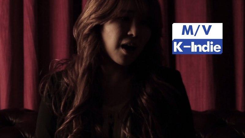 [M/V] Cha Eunjoo (차은주) - Around the Love (사랑 그 언저리)
