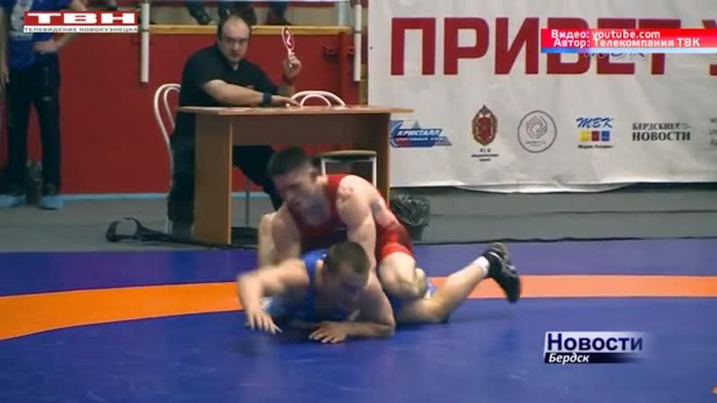 Новокузнечане на первенстве Сибири по греко-римской борьбе