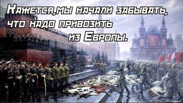 Boris Cherdyntsev Net Worth