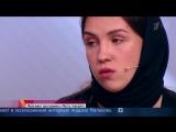 Уцелевшая в бойне под Тверью девушка пришла в студию программы «Пусть говорят»